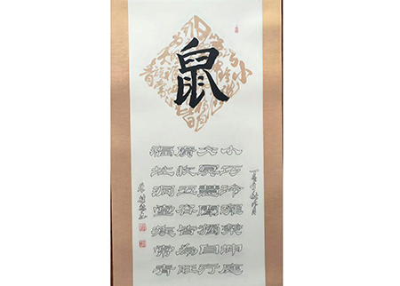 南宁书画展卖