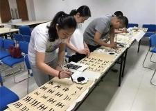 武鸣区书画培训中心